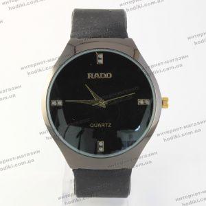 Наручные часы Rado (код 15778)