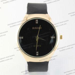 Наручные часы Rado (код 15779)