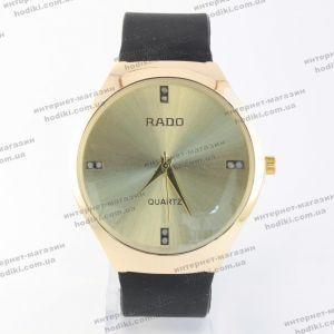 Наручные часы Rado (код 15780)