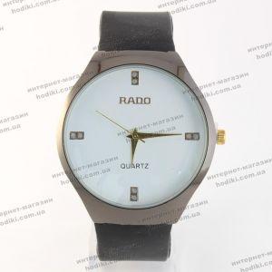 Наручные часы Rado (код 15781)
