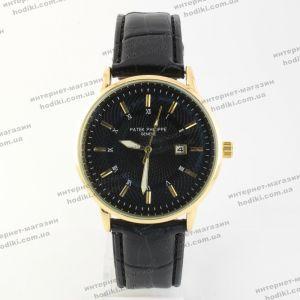 Наручные часы Patek Philippe (код 15796)
