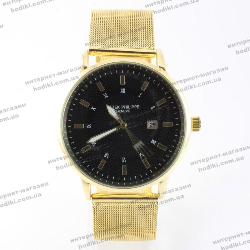 Наручные часы Patek Philippe (код 15819)