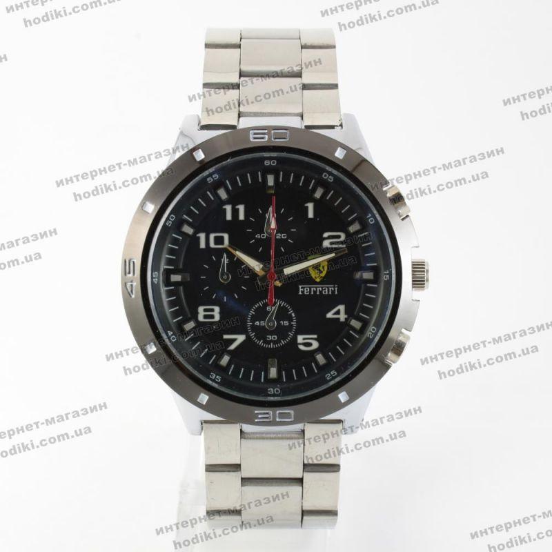 Наручные часы Ferrari (код 15835)