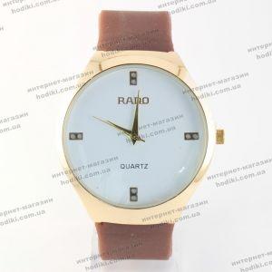 Наручные часы Rado (код 15782)