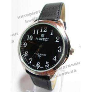 Наручные часы Perfect (код 1524)