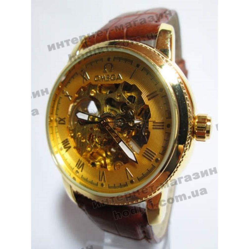 Наручные часы Omega (код 1578)