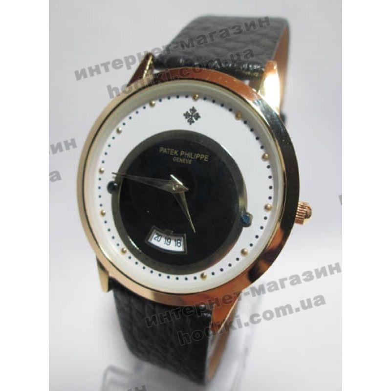 Наручные часы Patek Phillipe (код 1594)