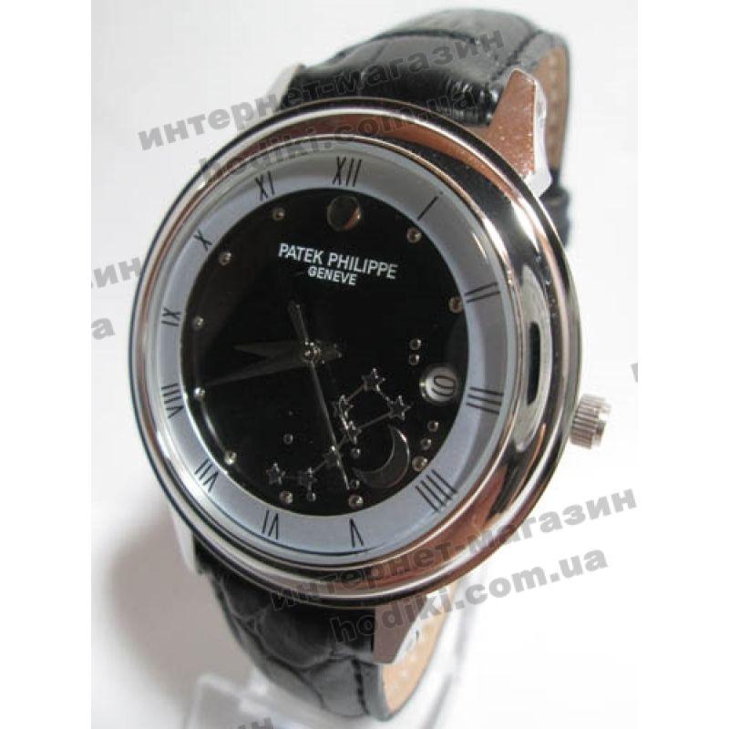 Наручные часы Patek Phillipe (код 1597)