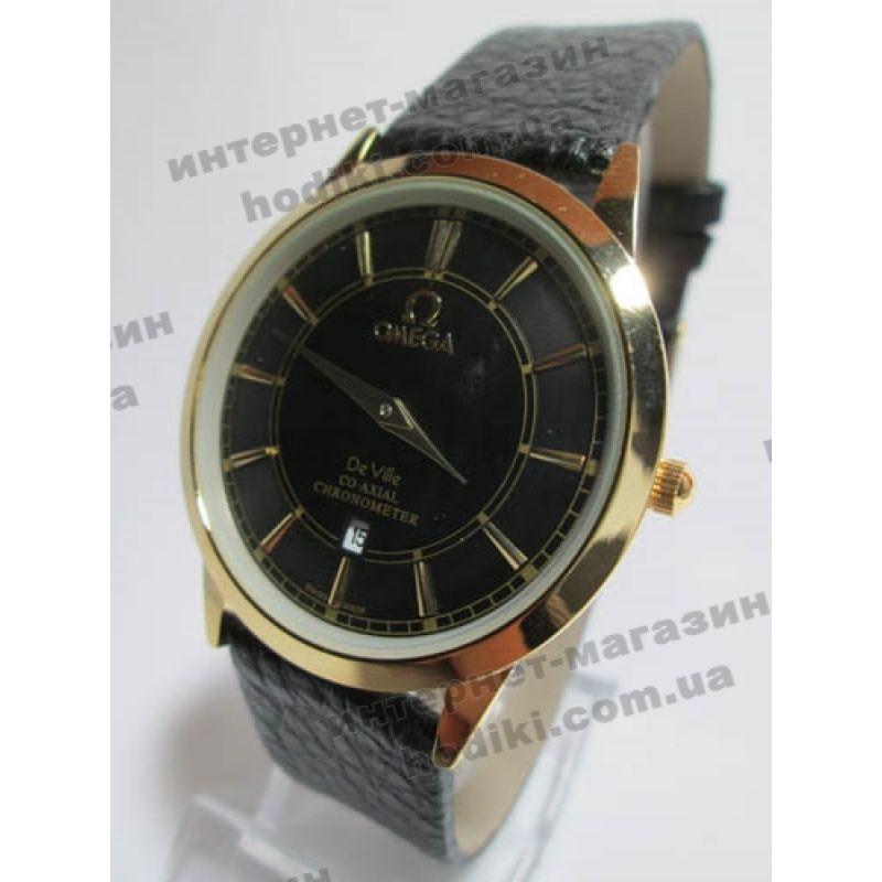 Наручные часы Omega (код 1631)