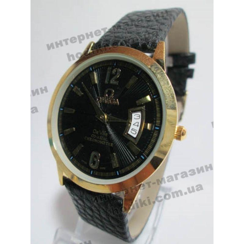 Наручные часы Omega (код 1632)