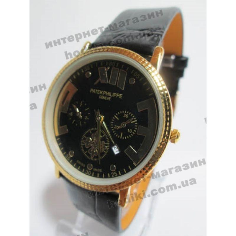 Наручные часы Patek Phillipe (код 1634)