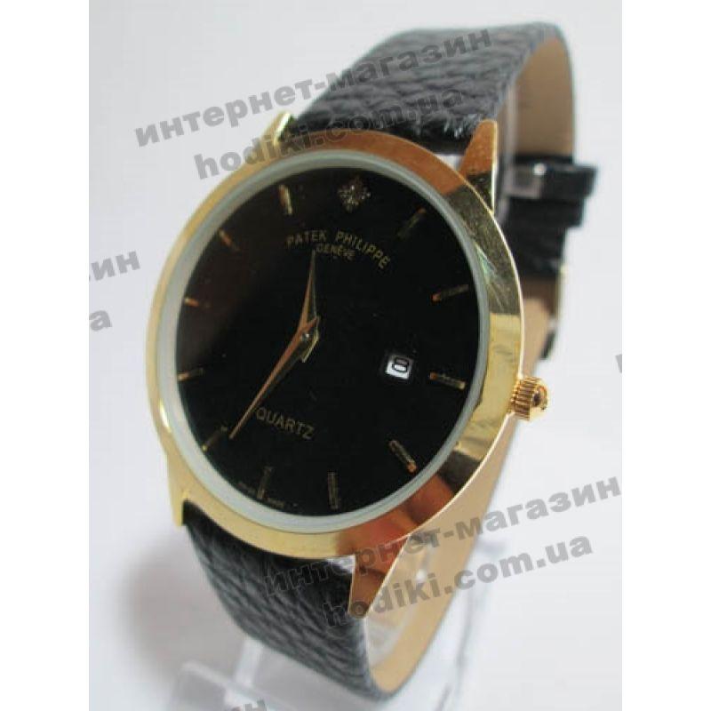 Наручные часы Patek Phillipe (код 1635)