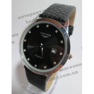 Наручные часы Longines (код 1636)