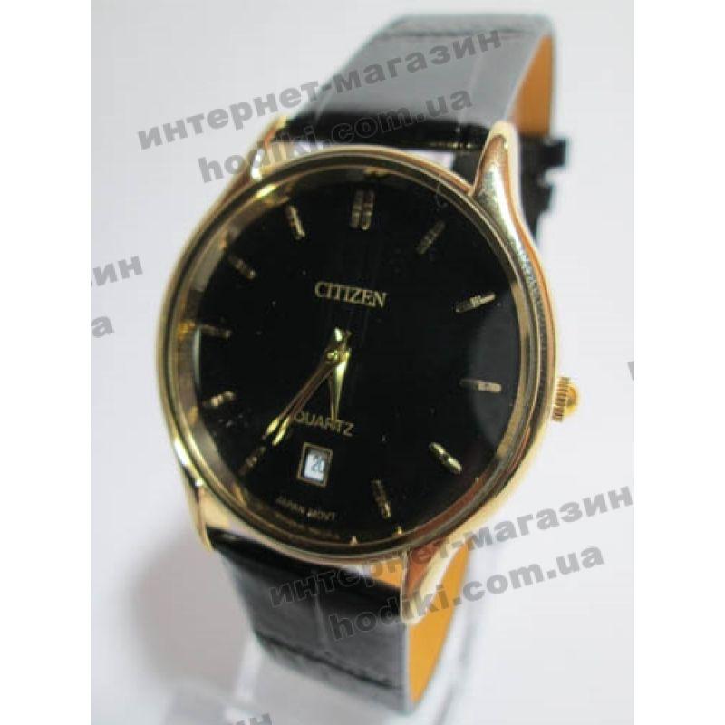 Наручные часы Citizen (код 1637)