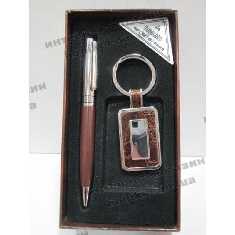 Подарочный набор Moongrass 2в1 №610 (код 1690)