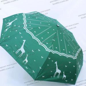 Зонт складной Mario Umbrellas A205 (код 16066)