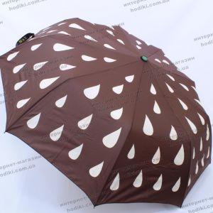 Зонт складной Max Comfort 420 (код 16069)