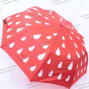 Зонт складной Max Comfort 420 (код 16071)