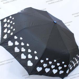 Зонт складной Max Comfort 420 (код 16072)