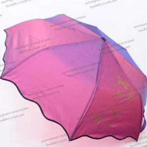 Зонт складной FlagMan A338 (код 16076)