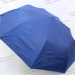 Зонт складной Max Comfort 706 (код 16080)
