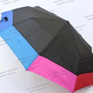 Зонт складной Max Comfort 713 (код 16081)