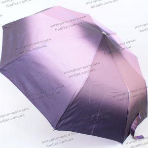 Зонт складной Universal Umbrella K528 (код 16084)
