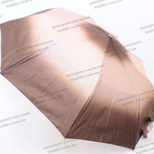 Зонт складной Universal Umbrella K528 (код 16085)