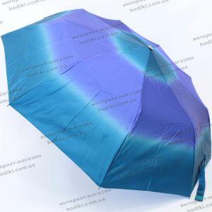Зонт складной Universal Umbrella K528 (код 16086)