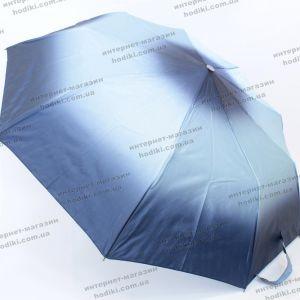 Зонт складной Universal Umbrella K528 (код 16089)