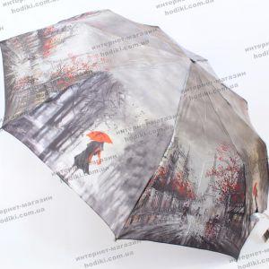Зонт складной Universal Umbrella K580 (код 16090)
