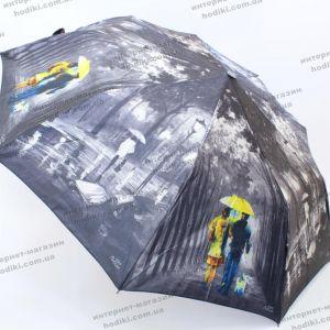 Зонт складной Universal Umbrella K580 (код 16091)