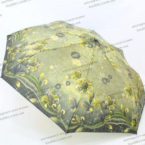 Зонт складной S.L A-310E (код 16094)