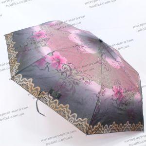 Зонт складной S.L A-310E (код 16095)