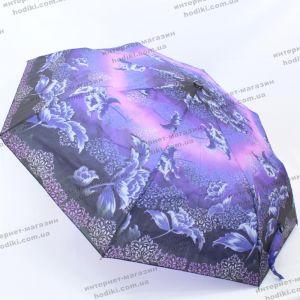 Зонт складной S.L A-310E (код 16097)