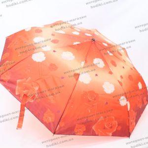 Зонт складной S.L A-310E (код 16098)