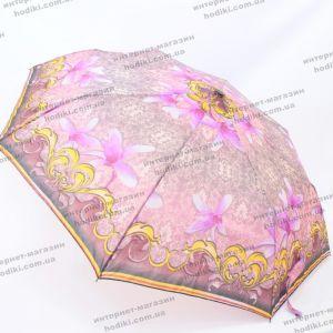 Зонт складной S.L A-310E (код 16099)