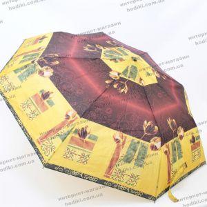 Зонт складной S.L A-310E (код 16101)