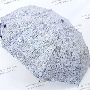 Зонт складной Mario Umbrellas MR1077 (код 16104)