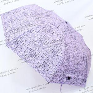 Зонт складной Mario Umbrellas MR1077 (код 16108)