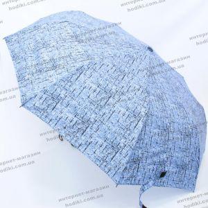 Зонт складной Mario Umbrellas MR1077 (код 16109)