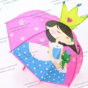 Зонт-трость 471 (код 16110)