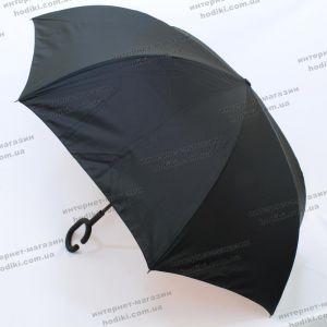 Зонт-трость Antizont  (код 16119)