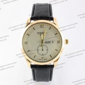 Наручные часы Tissot (код 16186)