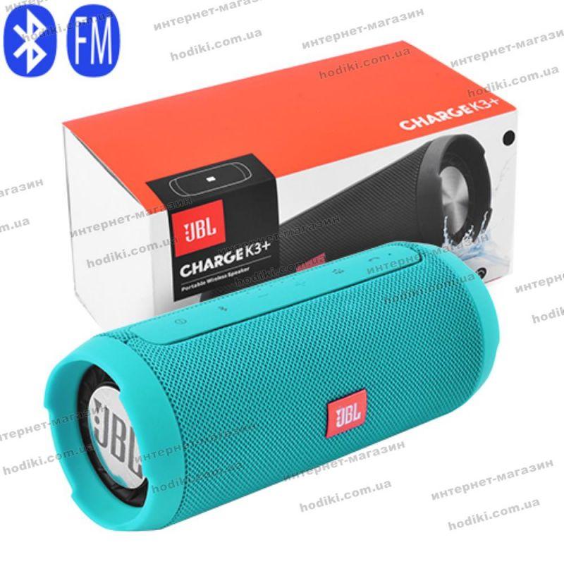 Bluetooth-колонка JBL CHARGE 3+, c функцией PowerBank, радио, speakerphone (код 16356)