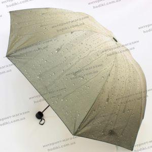 Зонт складной Mario Umbrellas B310 (код 16403)