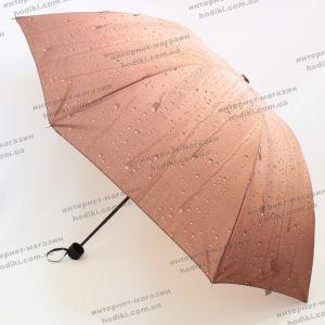 Зонт складной Mario Umbrellas B310 (код 16406)