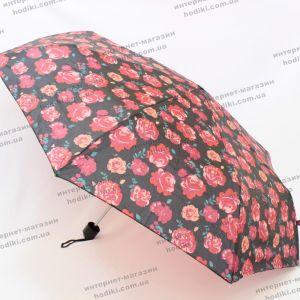 Зонт складной Swifts 603K1 (код 16408)