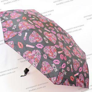 Зонт складной Swifts 603K1 (код 16410)