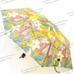 Зонт складной Swifts 603K1 (код 16412)